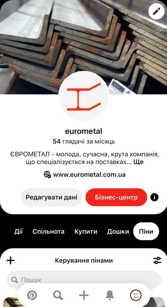 Пинтерест Еврометалл